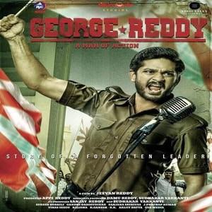 George Reddy Ringtones,[George Reddy] Bgm (Telugu) [Download] 2019