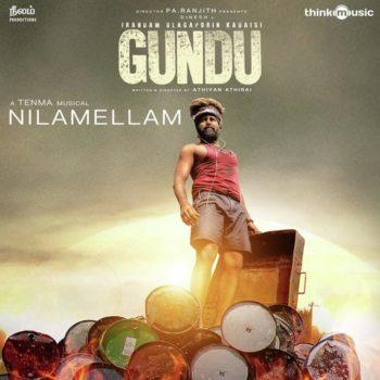 Irandam Ulagaporin Kadaisi Gundu Ringtones,[Irandam Ulagaporin Kadaisi Gundu] Bgm [Download] Tamil New 2019