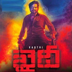 Khaidi Ringtones,[Khaidi] Bgm (Telugu) [Download] 2019 (Karthi)