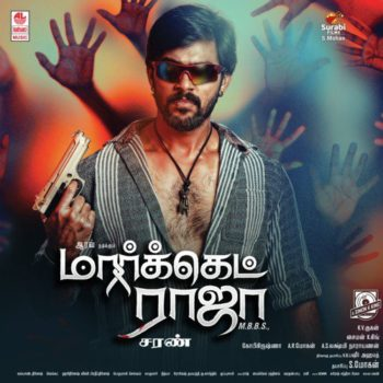 Market Raja Mbbs (Tamil) Ringtones BGM 2019 [Download]
