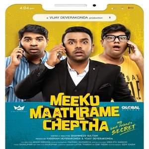 Meeku Maathrame Cheptha (Telugu) Ringtones BGM 2019 [Download]