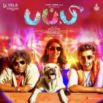 Puppy Ringtones,[Puppy] Bgm [Download] Tamil New 2019