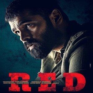 RED Ringtones,[RED] Bgm (Telugu) [Download] 2020 (Ram Pothineni)