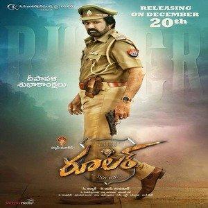 Ruler Ringtones,[Ruler] Bgm (Telugu) [Download] 2019 (Balakrishna)