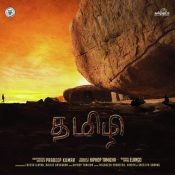 Tamizhi Ringtones,[Tamizhi] Bgm [Download] Tamil New 2019