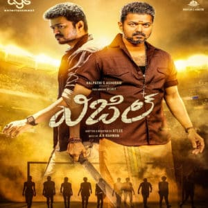 Whistle (Telugu) Ringtones BGM 2019 [Download]