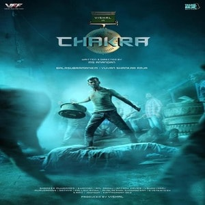 Chakra Ringtones Bgm (Tamil) [Download] 2020 (Vishal)