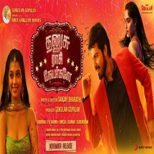 Dhanusu Raasi Neyargalae Ringtones Bgm (Tamil) [Download] 2020 (Harish Kalyan)