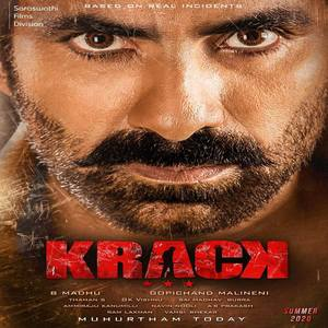 Krack Ringtones Bgm (Telugu) [Download] 2020 (Ravi Teja)