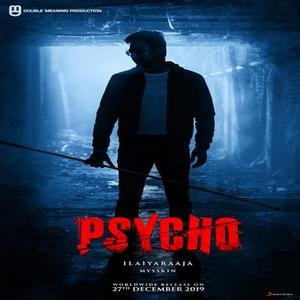 Psycho Ringtones Bgm (Tamil) [Download] 2019 (Udhayanidhi Stalin)