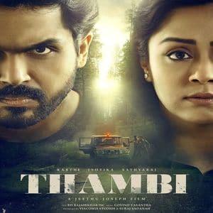 Thambi Ringtones Bgm (Tamil) [Download] 2019 (Karthi)