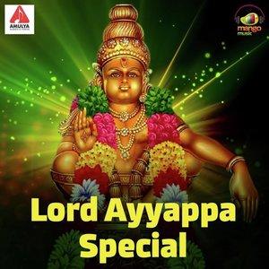 Ayyappa Telugu Ringtones Free [Download] (New)