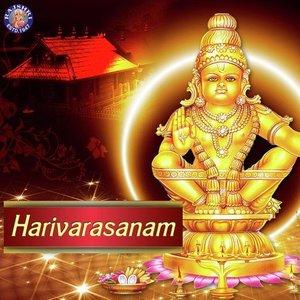Harivarasanam Ayyappa Ringtones Free [Download] (New)