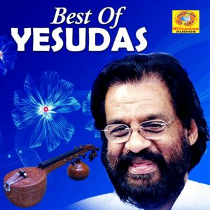 K J Yesudas Ayyappan Ringtones Free [Download] (New)