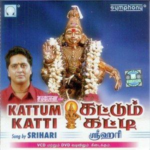 Sannathiyil Kattum Katti Ayyappan Ringtones Free [Download] (New)
