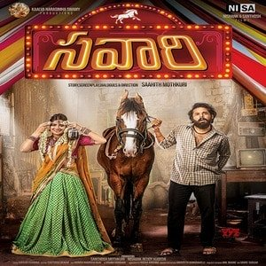 Savaari Ringtones Bgm [Download](Telugu) 2019