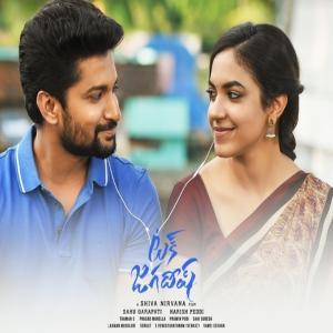 Tuck Jagadish Ringtones Bgm (Telugu) [Download] 2021 Nani