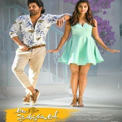 Ala Vaikuntapuram Lo Ringtones,[Ala Vaikuntapuram Lo] Bgm [Download] Telugu (2020)