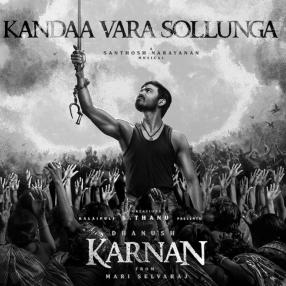 Karnan Movie Ringtones Bgm [Download] (Tamil) 2021 Dhanush