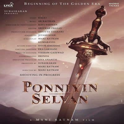 Ponniyin Selvan Ringtones Bgm [Download] (Tamil) 2020