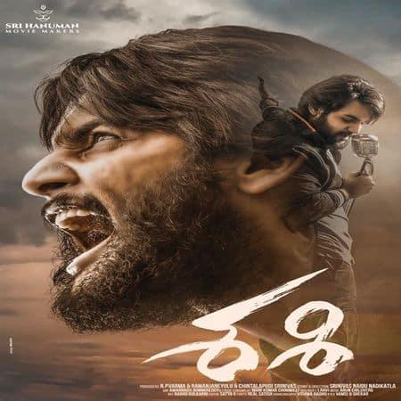 Sashi Ringtones Bgm [Download] (Telugu) 2020 (Aadi Saikumar)