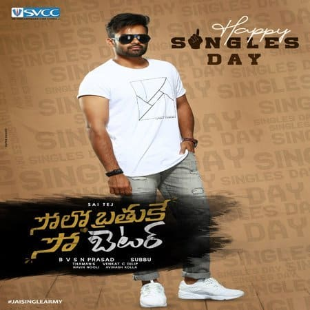 Solo Bratuke So Better Ringtones Bgm [Download] (Telugu) 2020 (Sai Dharam Tej)