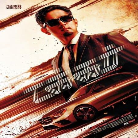 Takkar Ringtones Bgm [Download] (Tamil) 2020 (Siddharth)