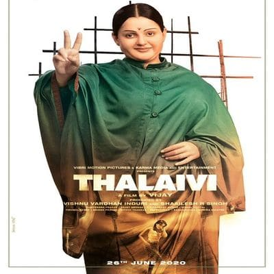 Thalaivi Ringtones Bgm [Download] (Tamil) 2020 (Jayalalitha)