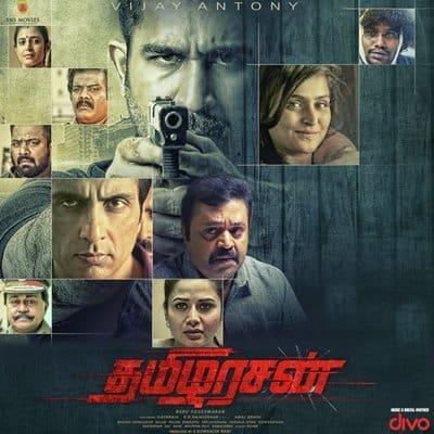 Thamezharasan Ringtones Bgm [Download] (Tamil) 2020 (Vijay Antony)