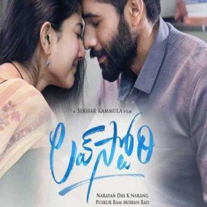 Love Story (Telugu) Ringtones BGM [Download] For Mobile