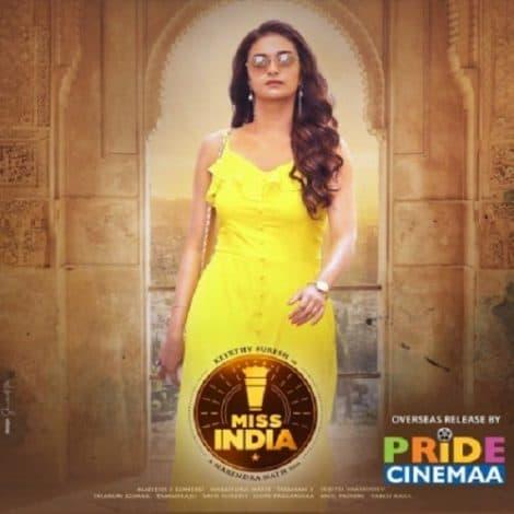 Miss India Ringtones BGM [Download] (Telugu) For Mobile