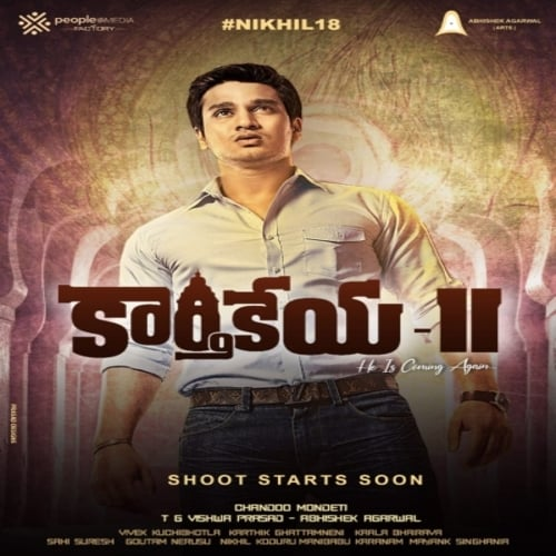 Download (Karthikeya 2 Ringtones BGM) (Telugu) For Mobile