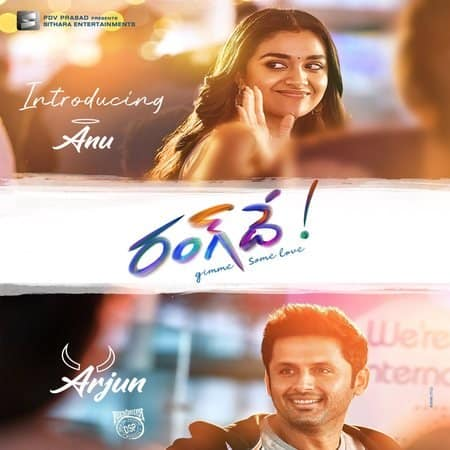 Rang De Ringtones Bgm (Telugu) [Download] 2020 Nithiin