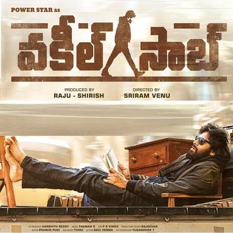 Vakeel Saab Ringtones And BGM Download (PSPK26)