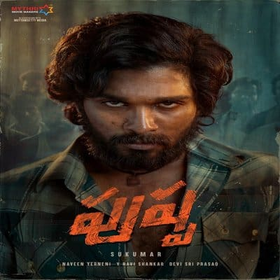 Pushpa (Telugu) Ringtones And BGM Download 2020 (Allu Arjun)