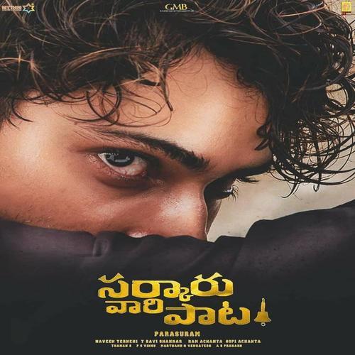 Mahesh Babu Sarkaru Vaari Paata Ringtones BGM [Download] - Filmy Ringtones