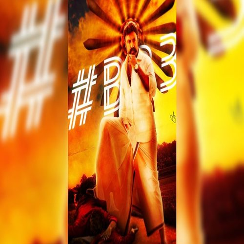 NBK BB3 (Telugu) Ringtones and Bgm Download