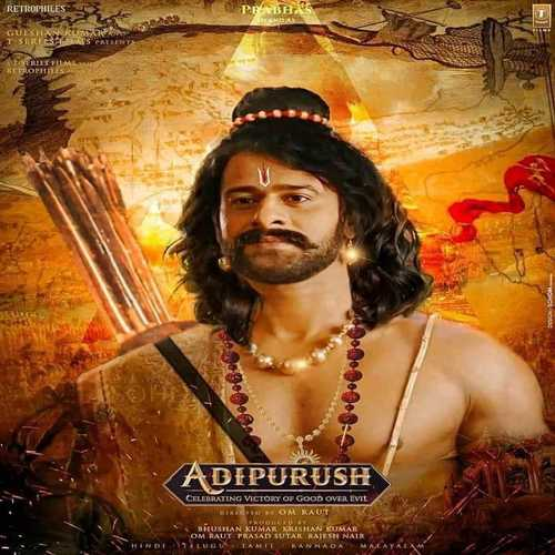 Prabhas Adipurush Ringtones BGM [Download]