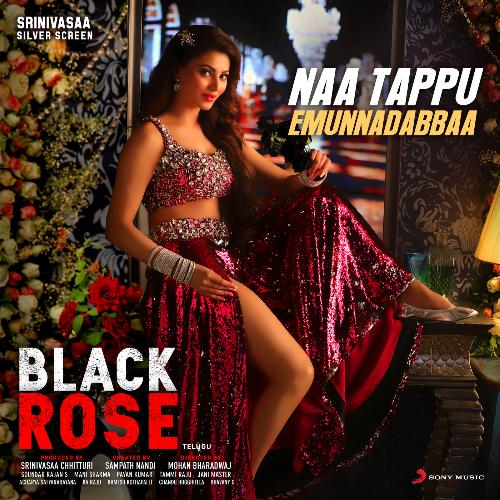 Black Rose - Naa Tappu Emunnadabbaa Ringtone Download