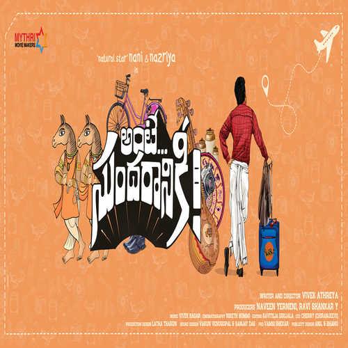 Nani Ante Sundaraniki Ringtones BGM [Download] Telugu 2021