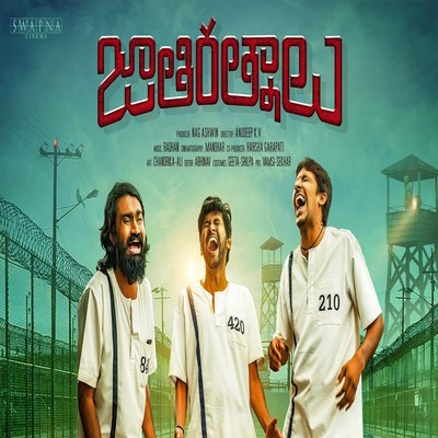 Jathi Ratnalu Ringtones Download 2021 - Telugu