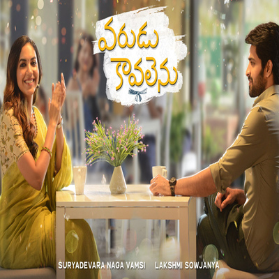 Varudu Kavalenu Ringtones Download 2021 - Telugu