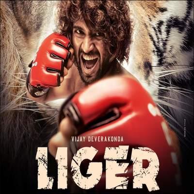 Vijay Devarakonda Liger Ringtones Download 2021 - Telugu