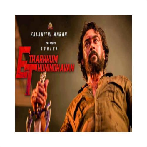 Etharkkum Thunindhavan Bgm Ringtones Download For Mobile Phones
